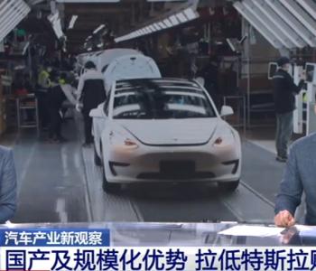 """新能源汽车产业有望成为我国制造强国""""新名片"""""""