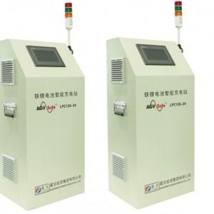 HAWKER霍克充电站LPC50-48/48V50A在线充电