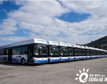 氢能版图再扩大!金旅<em>氢燃料电池公交车</em>批量交付山西及浙江