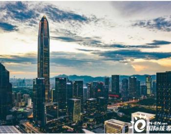 """原来广东又夺得一个""""全国第一"""",氢能产业在20个省市开始布局"""