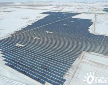 河北焰中沽源200兆瓦<em>牧光互补</em>光伏发电示范项目并网