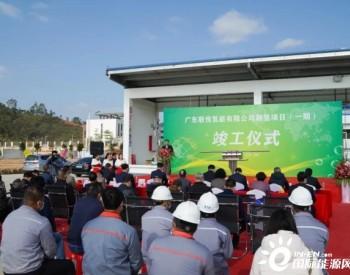 官宣!佛山等8市申报广东省燃料电池汽车示范群