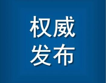 最低消纳责任权重为22%!宁夏发布可再生能源<em>电力</em>消纳保障实施方案!