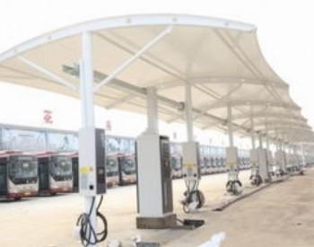 未来5年黑龙江哈市拟建237处电动汽车<em>充电</em>设施