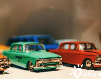 市场下沉 六线城市小型<em>纯电动车</em>市场份额升至37%