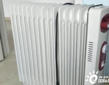 3000瓦的取暖器每小时耗1度电,真的吗?