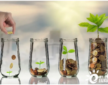 <em>生物</em>质能列入《鼓励外商投资产业目录(2020年版)》
