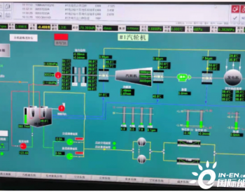 30MW!甘肃天宁玉门生物质能项目#1机组并网发电!