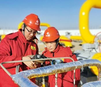 延长<em>石油</em>燃气集团长输管网单日供气量创历史新高