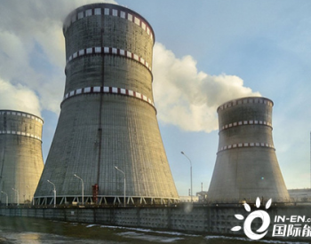 乌克兰核电站在2020年11个月中<em>发电量</em>占全部电力52%