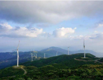 国际能源网-风电每日报,3分钟·纵览风电事!(1月5日)