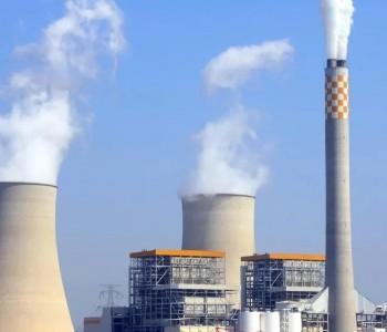 黄润秋:短时间内2000多家电力企业将被下达碳排放配额