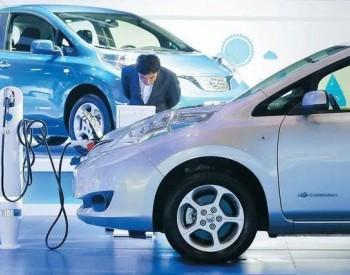 """日本""""碳中和""""路线图出炉:绿色投资超2.33万亿美元,15年内淘汰<em>燃油车</em>"""
