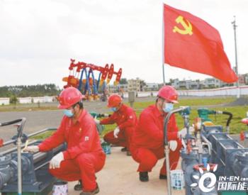 中石化<em>大牛地气田</em>首座自建脱硫站投产