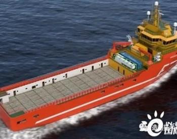 欧盟资助第一艘动力燃料电池测试船