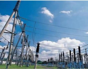 """""""十四五""""以发电行业为首批,开展<em>碳排放配额分配</em>,启动全国碳市场"""