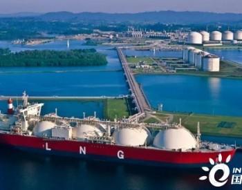 """""""碳中和LNG""""带来的挑战"""