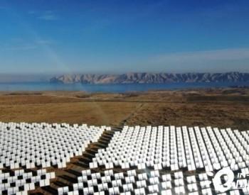 """地方""""十四五""""规划建议瞄准新能源 风光储氢前景受期待"""
