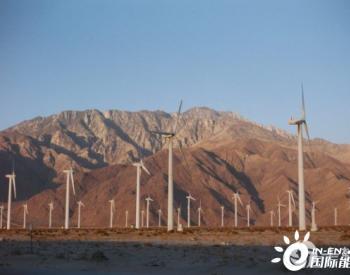 南澳州绿色能源发电再创佳绩,太阳能与<em>风电</em>共创99.6%占比