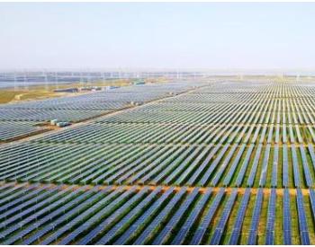 重磅!青海国家清洁能源示范省省部共建协调推进工作机制正式建立
