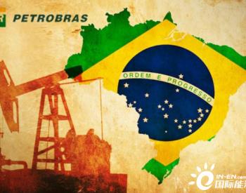 巴国油剥离其在Sete Brazil的股份