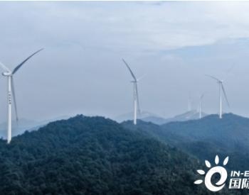 江西省首个智慧风电场项目首批风机顺利并网发电