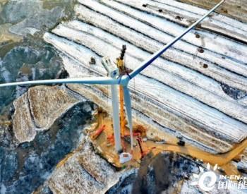 五个风电项目陆续并网发电!<em>晋能</em>控股电力<em>集团</em>2020年新增风电装机既定目标实现!