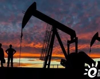 石油并购之路可好走?有谁抄底,有谁抄在半路?