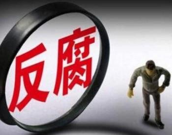 昆明电力交易中心有限责任公司监事会主席陈军接受