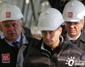 俄罗斯石油公司明年将支持提振<em>石油产能</em>