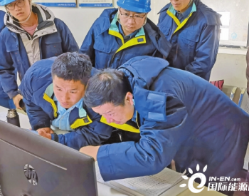 独龙江微电网完成第一轮改造升级