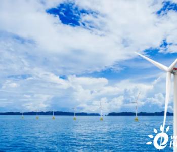 127%!<em>广东</em>省首个大兆瓦级<em>海上风电</em>项目年发电量超预期