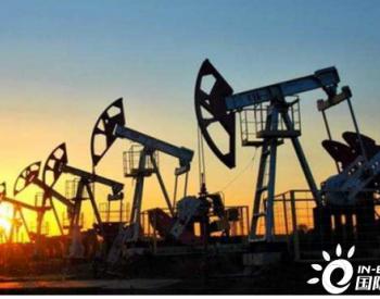 欧佩克OPEC+达成<em>减产协议</em>