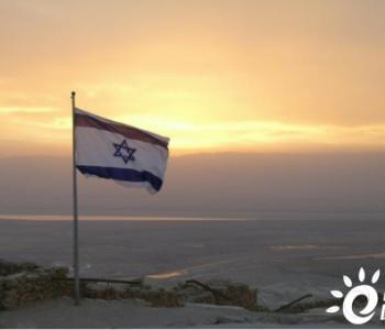 电价5.44美分/kWh,以色列第二轮光伏+<em>储能招标</em>共部署609MW/2400MWh容量
