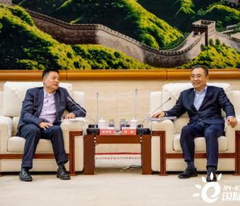 大唐集团&东方电气高层会晤,共同促进能源行业转型发展