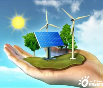 华北电力大学教授曾鸣:充分发挥综合能源系统作用推动能源战略转型
