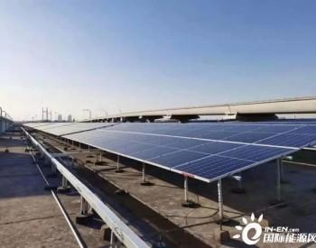 年均发电量2300万度,可供地铁行驶135万公里!上海地铁累计持有14MW光伏电站