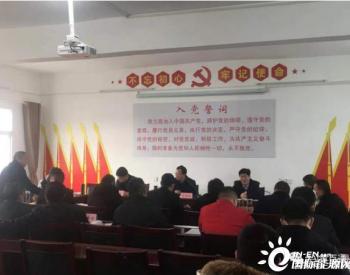 湖北黄梅县新能源垃圾发电项目已经具备开工条件