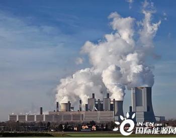 新年伊始德国退煤进程正式启动,6家煤电厂停止市场交易