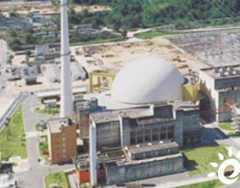 巴西核电公司Eletrobras将斥巨资投资新建核电项目