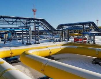 澳天然气在华地位不保?俄对华输气量或翻倍,有望达100亿立方米