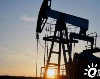 埃及签署10亿美元的海上油气<em>开发</em>协议!