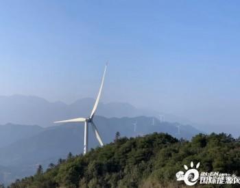 """新能源新理念风力发电让广西苗乡""""绿水青山""""变成""""金山银山"""""""