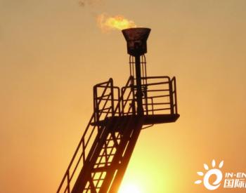 EIA:美国35年来首次放弃<em>进口</em>沙特<em>石油</em>