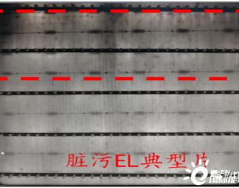 M6 电池 EL 污染异常排查报告