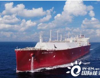 大宇造船交付Nakilat第二艘新建LNG船