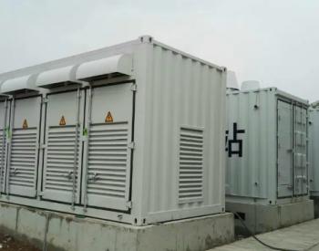国家电投山东营里10MW/20MWh<em>储能</em>项目成功并网
