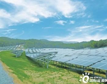 <em>清源股份</em>为日本福岛提供40MW光伏支架产品,光伏电站让福岛重生出希望