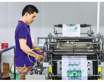 """31省份已发布塑料污染治理方案 """"禁塑令""""落地你"""