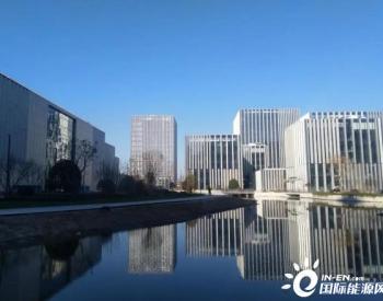 用智慧供能 让四季如春——远东能源在苏州建设运营首座<em>区域能源站</em>
